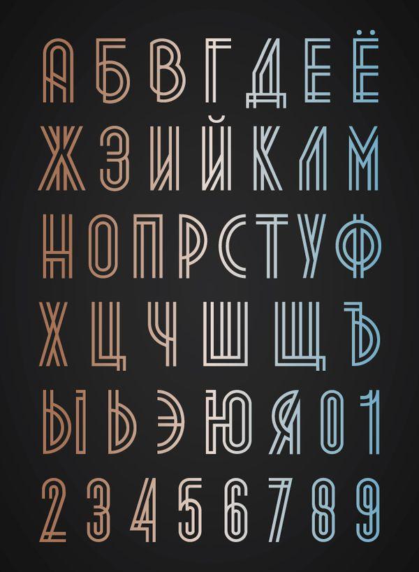 19 #Free Geometric, #Angular, Rune-esque Style #Fonts