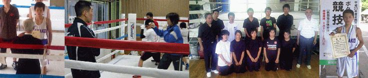 """トップイメージ Lead Amateur boxing gym in Hamamatsu. Google Translate says: """"Amateur boxing gym leads, such as those of the OL and office workers who, after work of small teenagers, housewives, we have recommended in boxing to be able to feel free to anyone."""""""