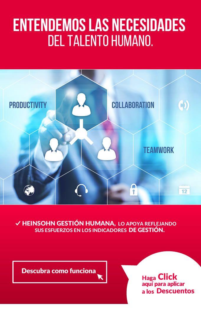 #NOVOCLICK esta con #Heinsohn #Software #Talento Humano