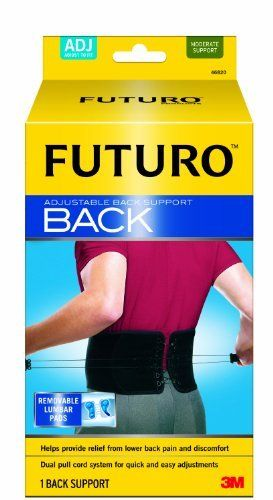 Futuro Adjustable Back Support by Futuro. $21.99. The futuro adjustable back support is designed to help relieve lumbar region back pain due to muscle fatigue or strains. It permits full range of movement while providing comfortable support and compression. Great for the workplace, recreation and at home.