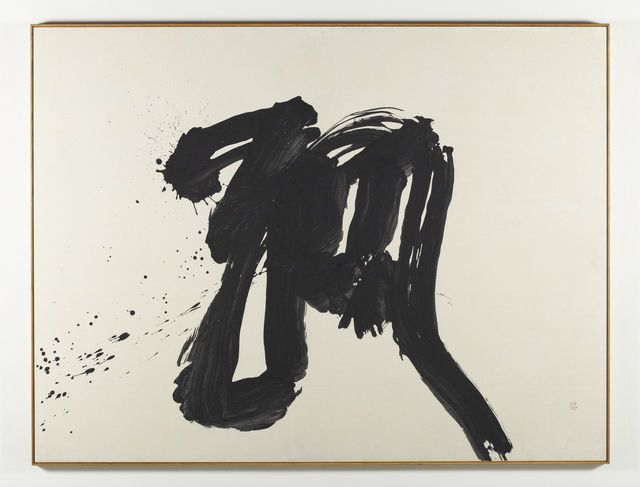 Yu-ichi Inoue . 孤 ko (solitude), 1978