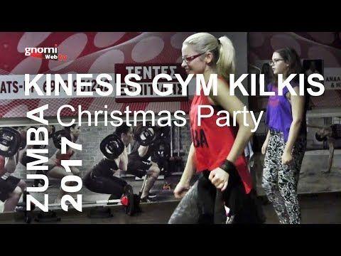 ΓΝΩΜΗ ΚΙΛΚΙΣ ΠΑΙΟΝΙΑΣ: Video από το Zumba Christmass Party στο Kinesis Gy...