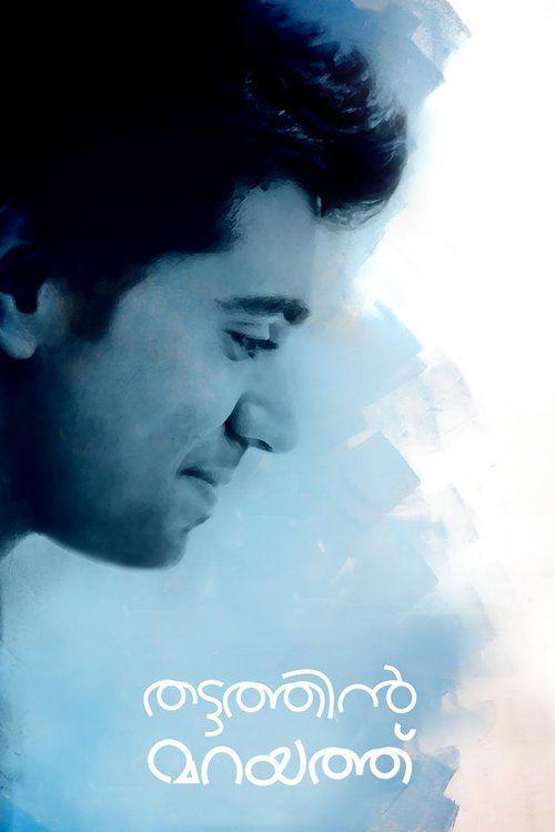 Thattathin Marayathu Full Movie Online 2012
