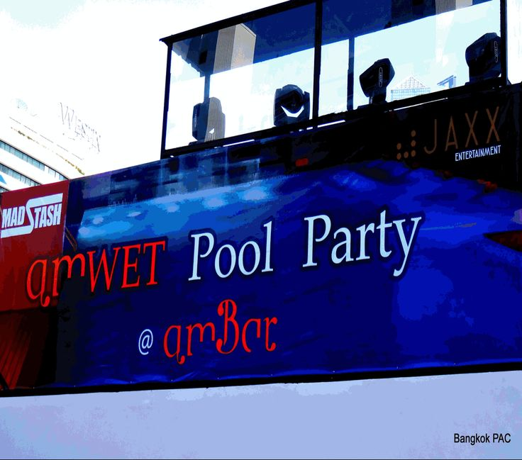 AmWet Pool Parties await you at 4 Points by Sheraton Hotel Sukhumvit Soi 15.  see photos and videos in the link