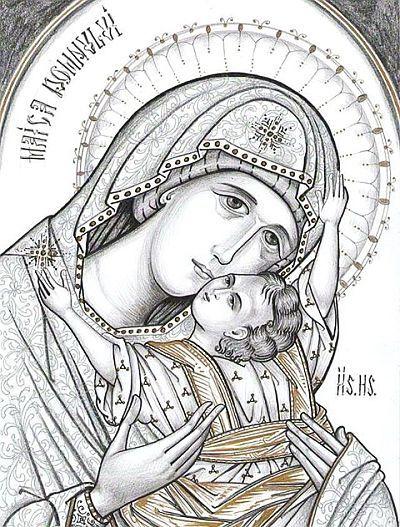 Rugăciune către Maica Domnului izbăvitoarea din necazuri și izvorâtoarea de mari daruri de vindecări | La Taifas