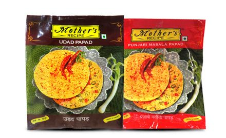 Buy 2 get 1 offer on 500 gm and 1 kg pack of Udad & Punjabi Masala Papad Papad. Valid at Big Bazaar stores in select cities.