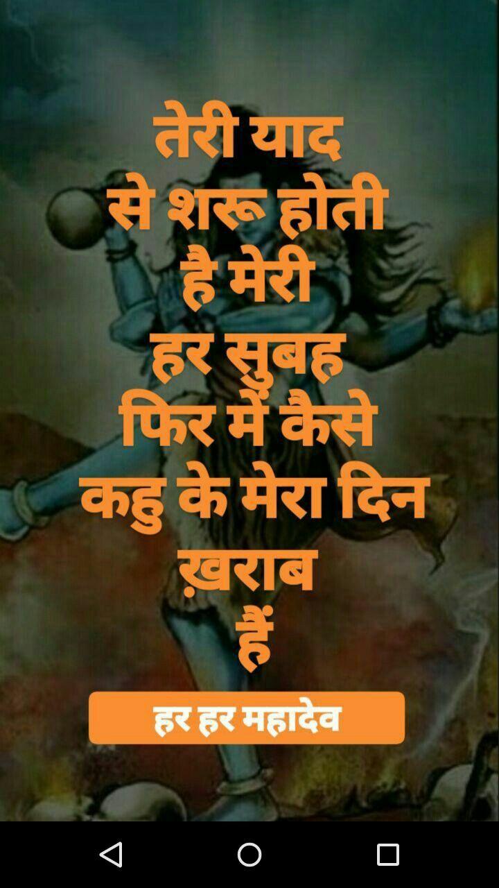 Mahadev I miss you