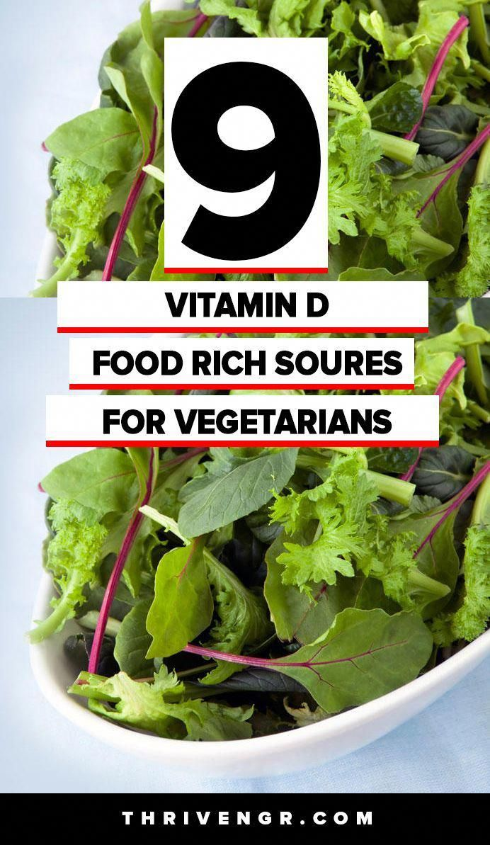 Vitamin D For Vegans 9 Vitamin D Rich Foods List And Supplements Vitamin D Foods Vegan Vitamins Vitamin D Rich Food