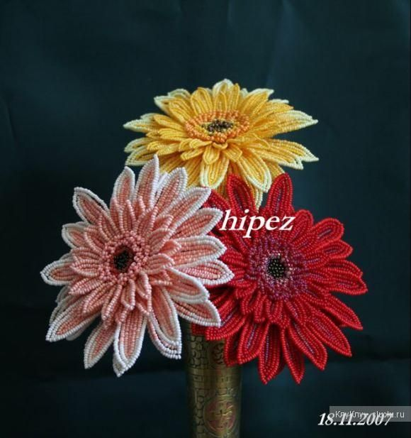 Цветок из бисера схема плетения для начинающих