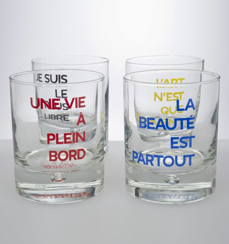 4 #Glasses with #Quotes by #Rodin, 19.60 € / © Musée Rodin, photo: Jacques Gavard /  http://boutique.musee-rodin.fr/en/home-accessories/280-four-glasses-with-quotes-by-rodin.html