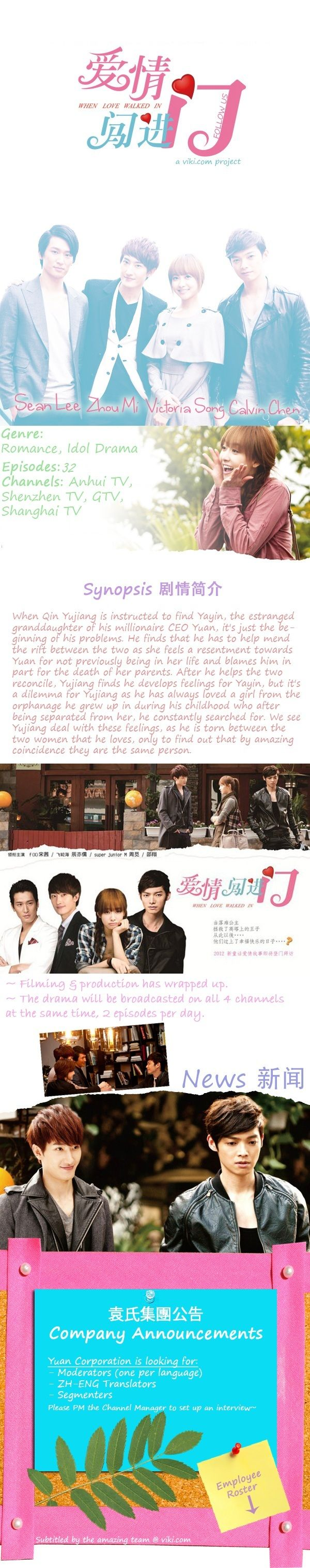 Taiwanese D...Fated To Love You Taiwanese Drama Cast