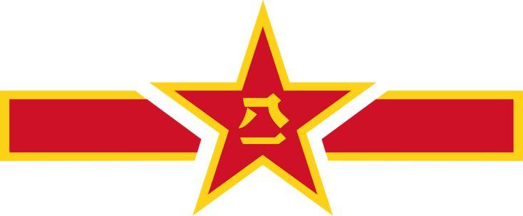 Roundel of the Peoples Liberation Army Air Force - Escarapela aeronáutica - Wikipedia, la enciclopedia libre