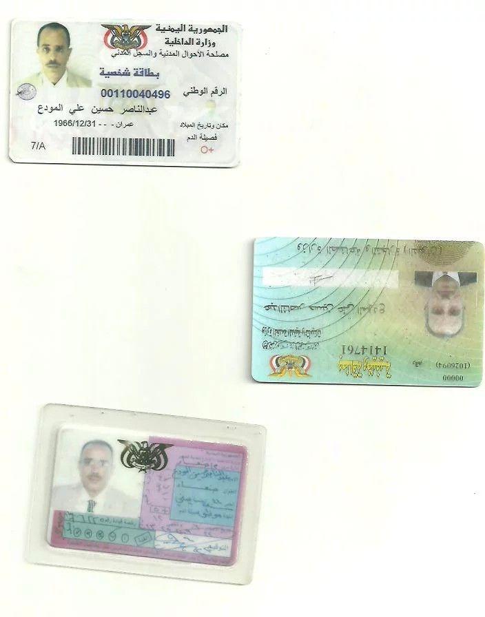Pin By Halah Abdullah On سامي Office Supplies Notebook Supplies