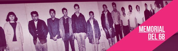 Memorial de 68: Centro Cultural Universitario Tlatelolco