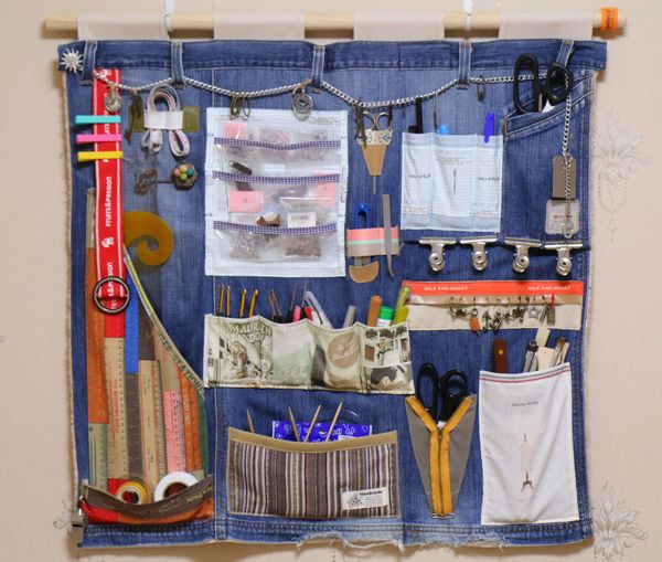 Jeans reform sewing wall pocket