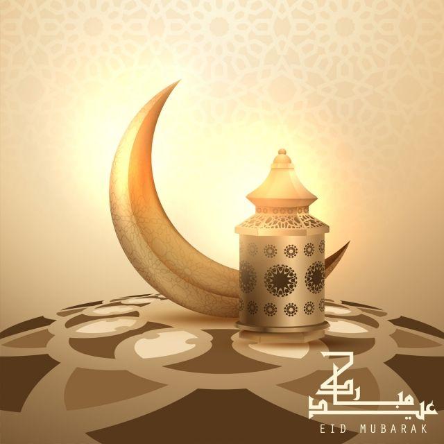 عيد مبارك بالخط مع فانوس وعناصر الهلال على Sh بطاقة عربى المتجه Png والمتجهات للتحميل مجانا Islamic Design Eid Mubarak Muslim Greeting