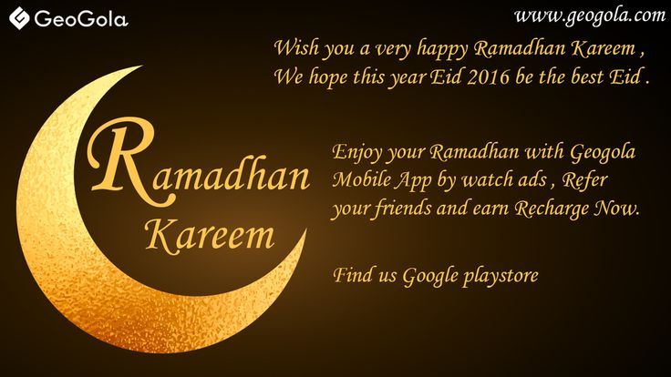#Geogola #wish your a #Ramadhan #kareem To Install Click this Link :http://lnk.al/1o7Z