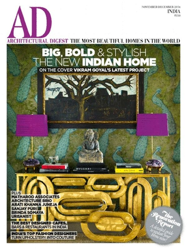 67 best India Construction and design Magazines - Ebuild ...