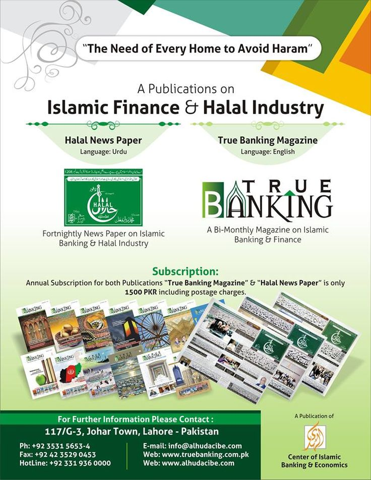 18 best Press Release images on Pinterest Press release, Islamic