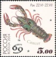 postzegel-kreeft-rusland-2004.