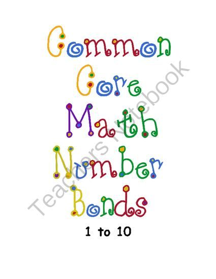 Common Core Math Kindergarten & First Grade - Number Bonds 1 to 10 from Jeannie's  on TeachersNotebook.com -  (16 pages)  - This packet contains fifteen worksheets that focus on number bonds 1 to 10.  These worksheets can be used as morning work, in math lessons, homework or differentiated skill practice.  This resource addresses the expectations of the Common Core Operations