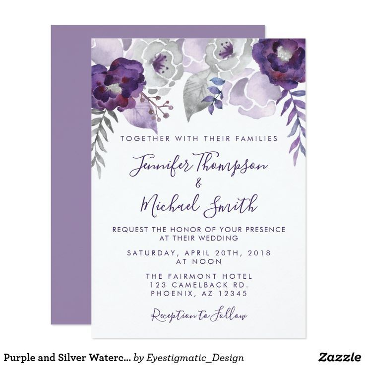 Purple And Silver Watercolor Floral Wedding Invitation Zazzle Com Watercolor Floral Wedding Invitations Floral Wedding Invitations Purple Wedding Invitations