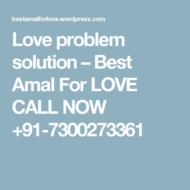 Love problem solution – Best Amal For LOVE  CALL NOW +91-7300273361