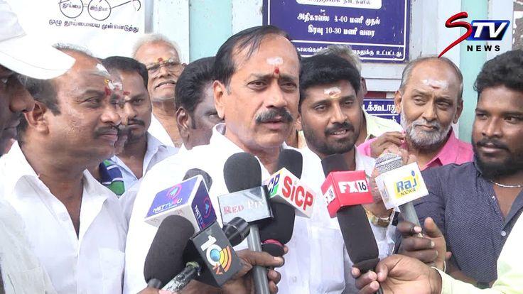 i Support Kamal Haasan tweet on rk nagar election h raja |STV