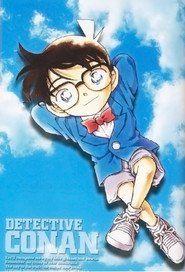 Detective Conan Season 25 Full Episode