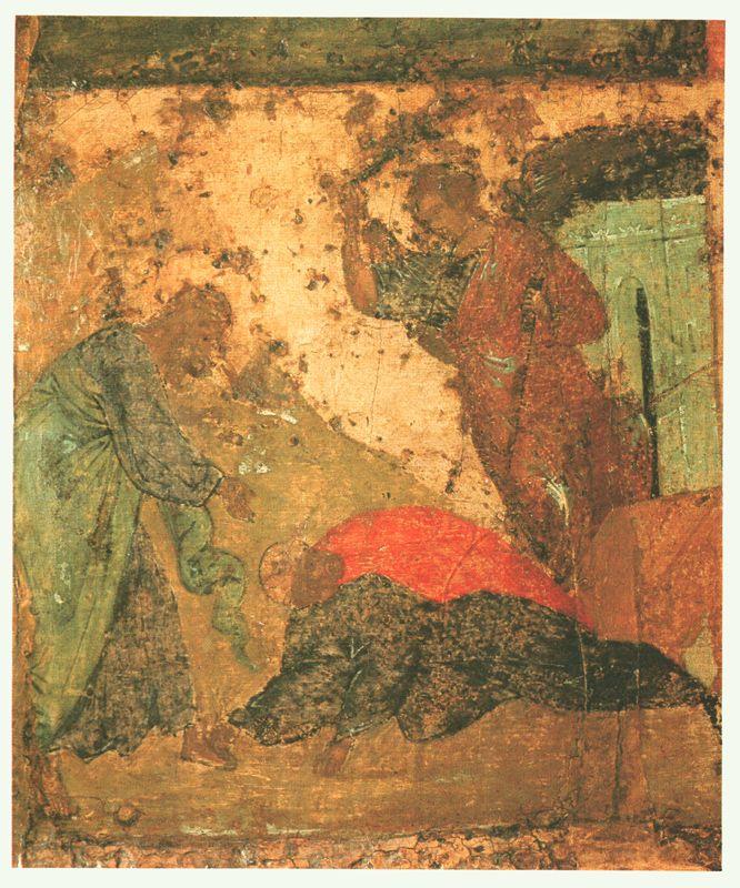 Начало XV в.  Архангел Михаил с житием.   Клеймо.  Покаяние пророка Давида..