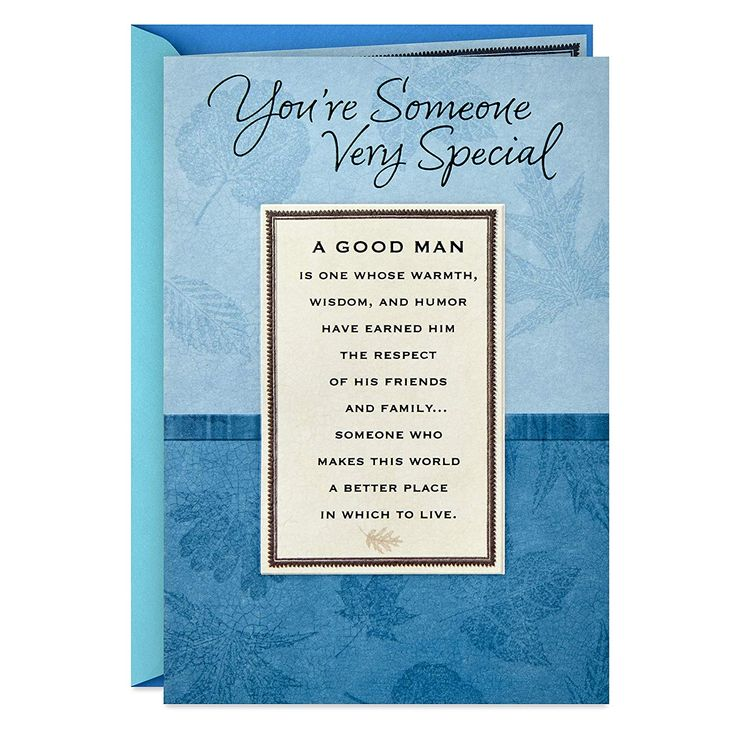 Hallmark Fathers Day Card (Someone Very