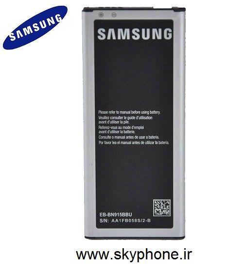 قیمت خرید باطری اصلی سامسونگ گلکسی نوت ایج Galaxy Note Edge