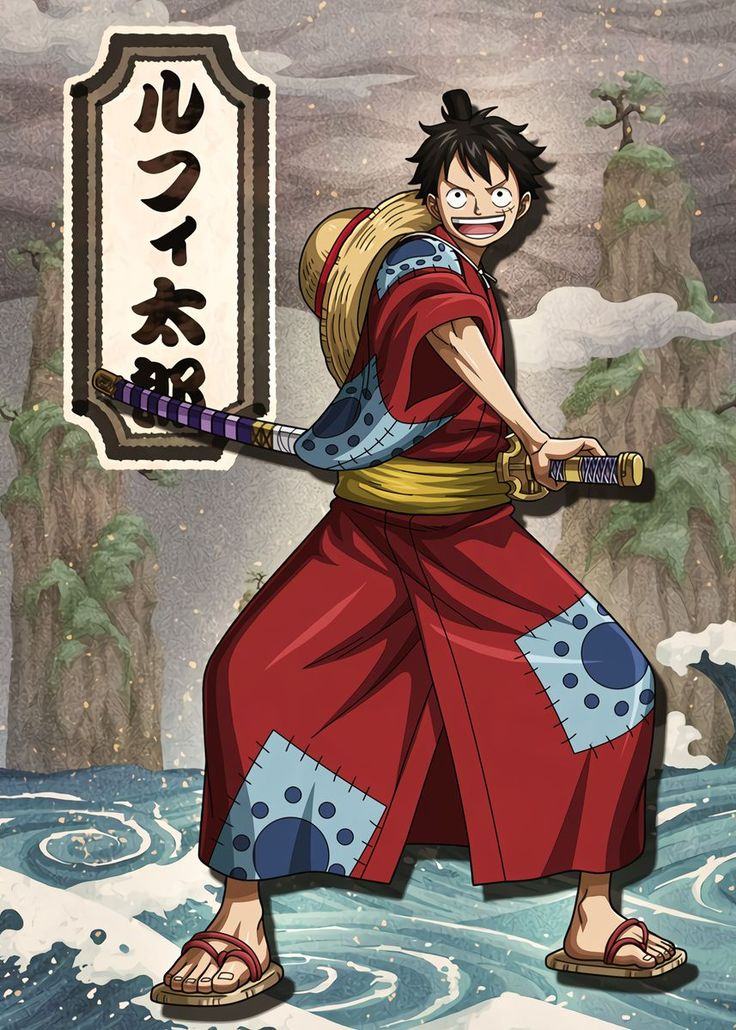 'Luffy wano One piece' Poster by OnePieceTreasure ...