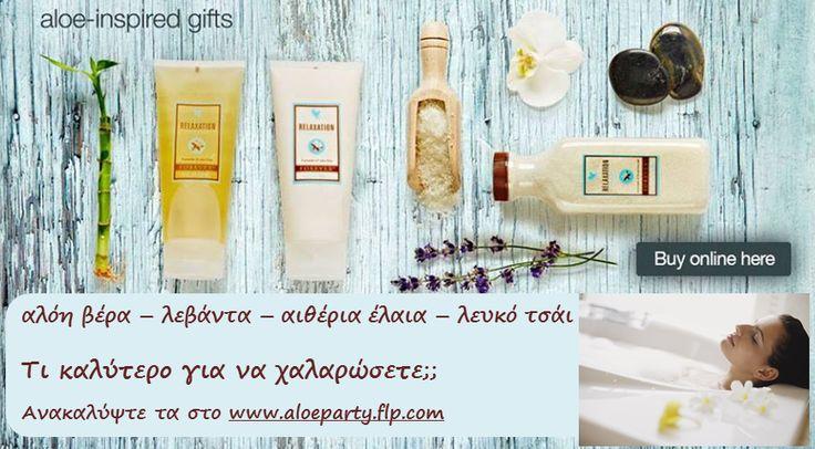 Ικανοποιήστε τις αισθήσεις σας με την πολυτελή χαλαρωτική σειρά περιποίησης Aroma Spa Collection. Χαλαρώστε με το Ralaxation Bath Salts, περιποιηθείτε απαλά την επιδερμίδα σας με το Relaxation Shower Gel και ενυδατωθείτε με την Relaxation Massage Lotion για την υπέρτατη εμπειρία ενός σπιτικού spa! Τέλειο για να ξεκινήσετε ένα σαββατοκύριακο με την πιο όμορφη και ανανεωμένη διάθεση!  www.aloeparty.flp.com/products.jsf  #aloe #beautytips #lavender #beauty #advice #whitetea #relaxation…
