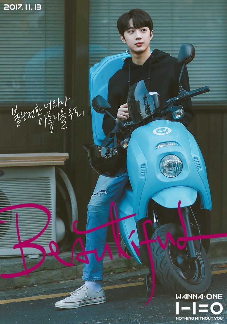 "Guanlin - Wanna One | 'Beautiful' MV POSTER Wanna One ""1-1=0 (NOTHING WITHOUT YOU)"" TITLE TRACK 'Beautiful' 2017.11.13 (MON) 6PM Release!"