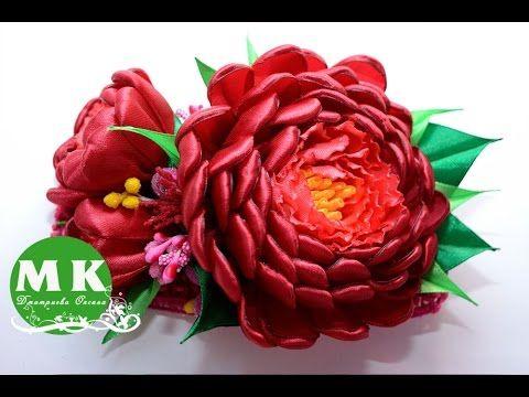 Мастер-класс. Цветы Пионы Канзаши на повязку для головы/Flowers from ribbons. Composition Peonies - YouTube