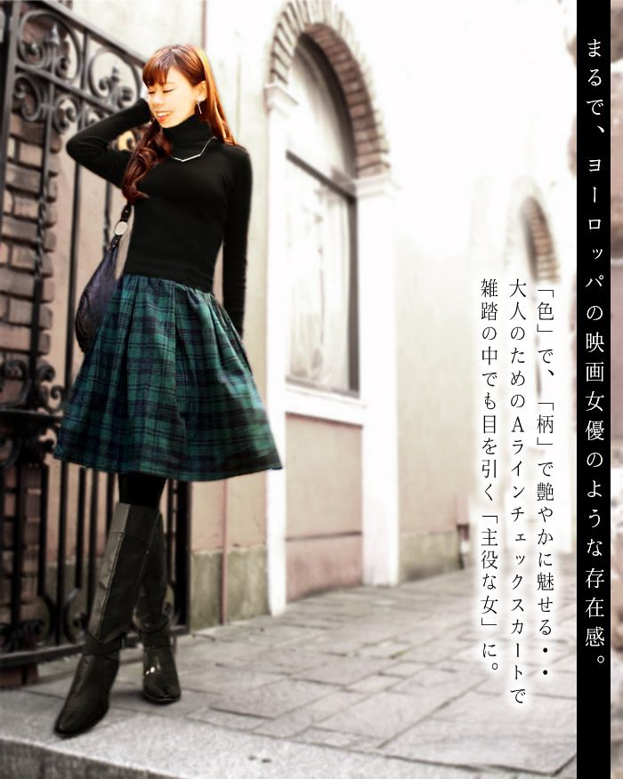 楽天ランキング多数受賞!秋冬の新作続々入荷!すべて当店にしかない、「オリジナルデザイン」のお洋服。アラサー・30代女性のためのレディースファッション専門店。
