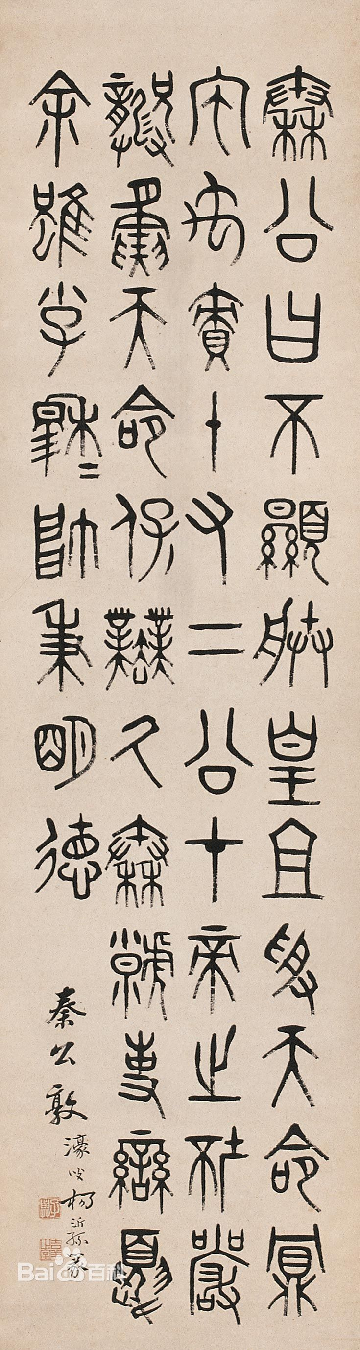 Best oriental art craft calligraphy images on