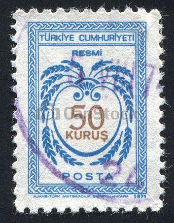 Osmanische Briefmarken