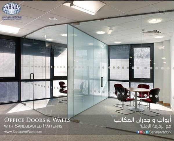 Beautiful Sandblasted Designs For Office Doors And