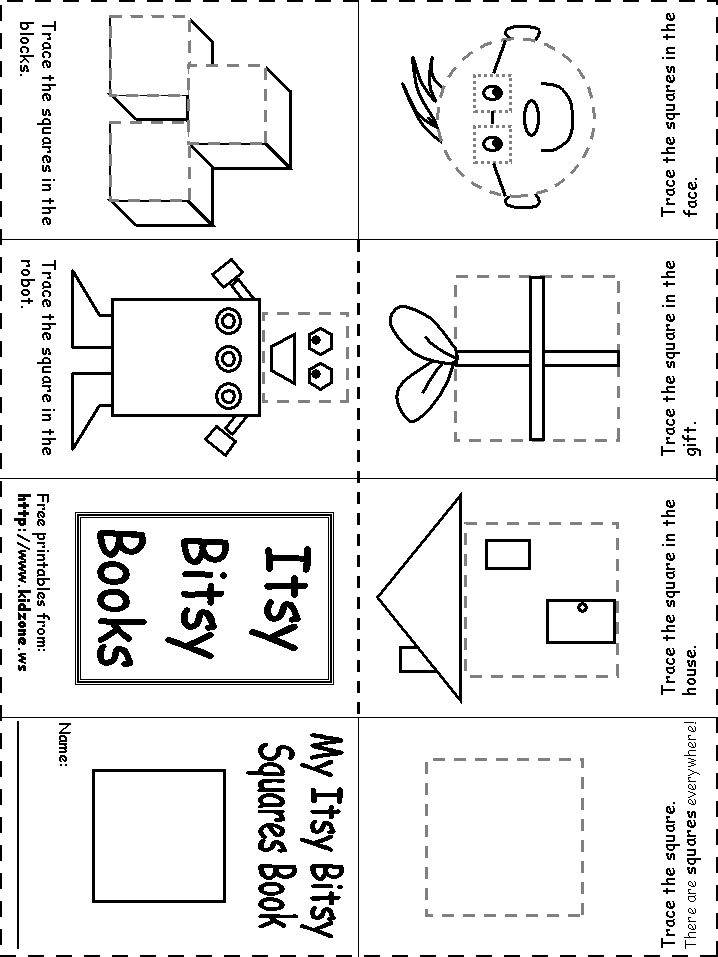 Vocabulary Squares Worksheet : Mike mulligan squares shapes recognition practice