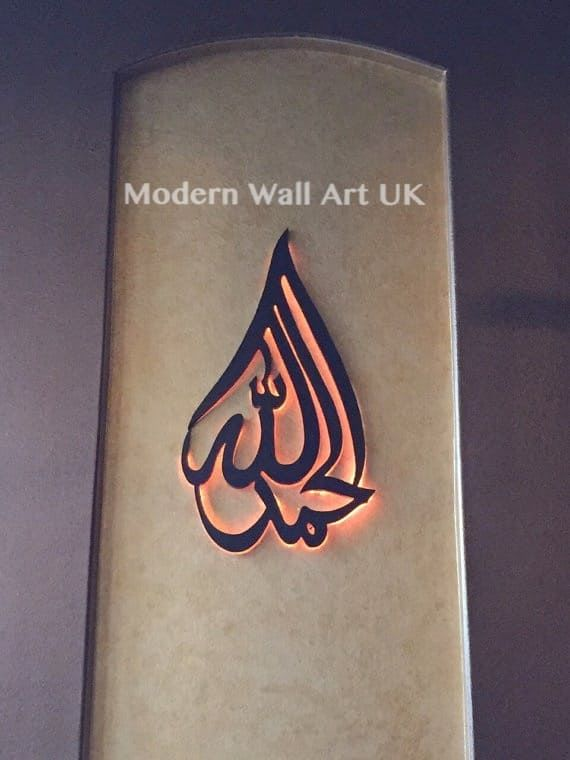 3ft LED Alhamdulillah Teardrop via Modern Wall Art UK. Click on the image to see more!