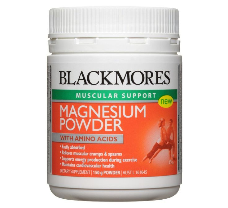 Blackmores Magnesium Powder Review | Benefit and Side Effects