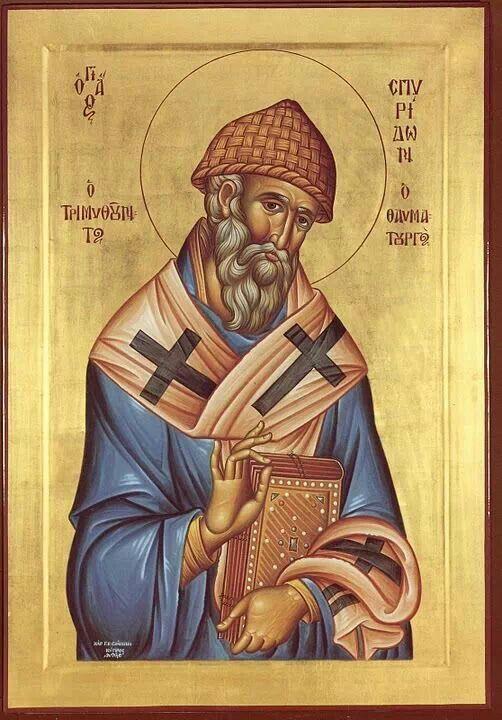 Αγιος Σπυριδων Ο Θαυματουργος, Επισκοπος Τριμυθουντος Κυπρου (270 - 350)  _ dec 12