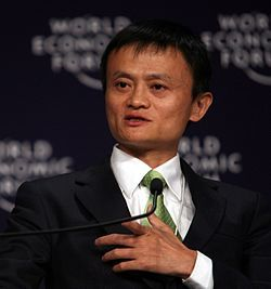 Jack Ma or Ma Yun (Chinese: 马云; born September 10, 1964)[2] is a Chinese entrepreneur and philanthropist. He is the founder and Executive Chairman of Alibaba Group, a family of highly successful Internet-based businesses. He is the first mainland Chinese entrepreneur to appear on the cover of Forbes.[3] As of November 2014, he is the richest man in China and 18th richest man in the world with an estimated net worth of $29.7 billion, according to Bloomberg Billionaires Index.[