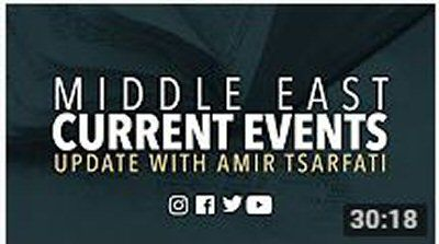 Middle East current events update, Oct. 31, 2017. Amir gives an update on current events in light of Bible prophecy, addressing Hamas in Gaza, Iran, Shiite territorial growth in the Middle East, Iran, Kurds, Europe and much more.