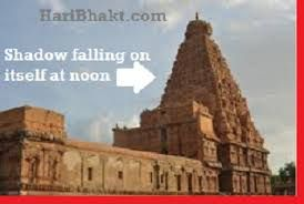 Image result for tanjore rare