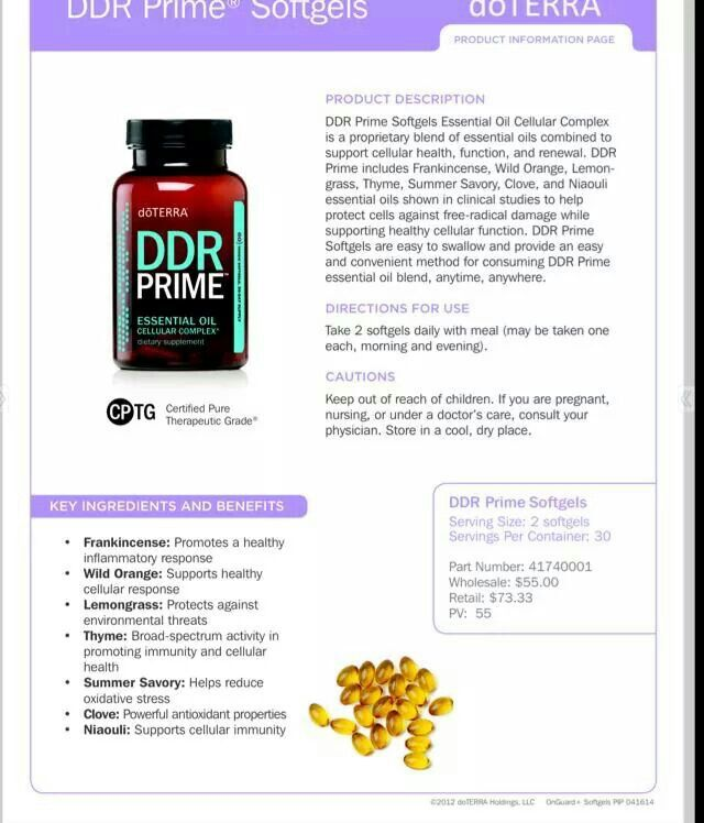 DDR Prime Purchase yours at www.mydoterra.com/angelhull | Essential ...