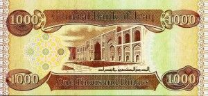 1-800 Numbers Iraqi Dinar Vietnamese Dong - http://www.facebook.com/theglobalcurrencyreset/posts/1641763529391815
