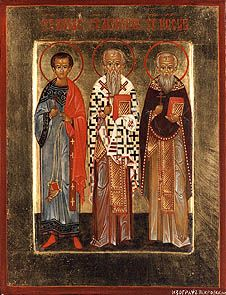 Martyrs Acepsimus the bishop, Joseph the presbyter, and Aeithalas the deacon